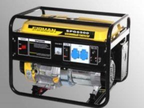 Бензиновый генератор firman SPG6500E1 (лично)