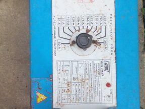 Сврочный аппарат дуга318М1