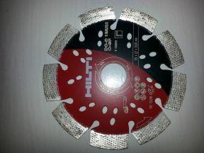 Алмазные диски Hilti 125 C-SP