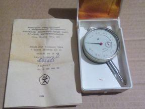 Индикатор часового типа ич 0 - 10