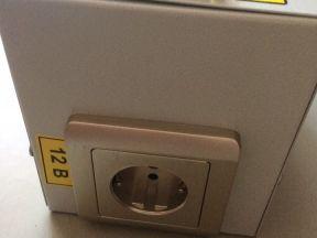 Ящик с понижающим трансформатором ятп-0,25 220/12