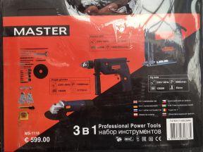 3в1 набор электроинструментов новый
