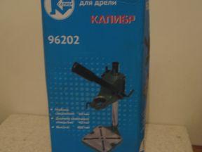 Стойка для дрели Калибр 96202 400mm-60mm
