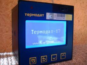 Термодат 17, терморегулятор, 4-х канальный