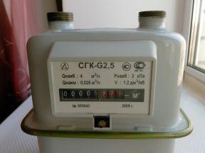 Счетчик газа сгк-Г2,5