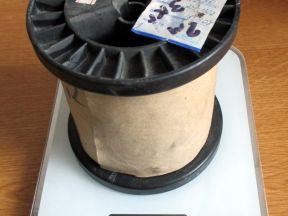 Эмальпровод пэтв-2 0,2 катушка