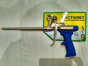 """Пистолет для монтажной пены Промис """"Стандарт"""""""