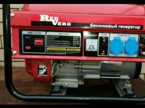Бензиновый генератор Red verg