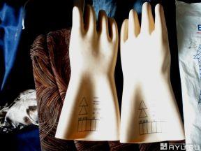 Перчатки диэлектрические Электрософт