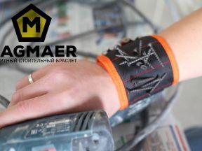 """Магнитный строительный браслет - """"Magmaer"""""""