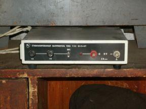 Стабилизированный выпрямитель тока