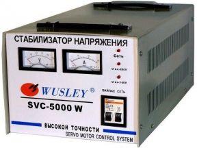Стабилизатор Wusley 5000, 8000