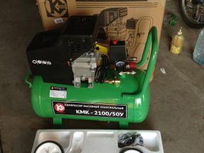 Новый компрессор 50л 2100Вт 356л/мин