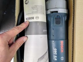 Ножницы сетевые bosch GSC 2.8 шлицевые
