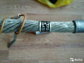 Тиристор для сварочного Новые 200 Ампер