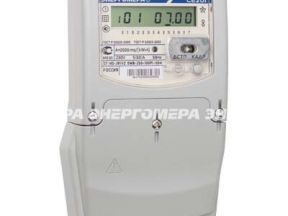 Счетчик электроэнергии Энергомера CE 201.1 С7