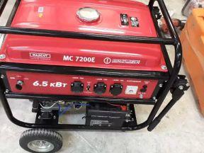 Генератор maxcut MC 7200