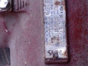 два электромотора