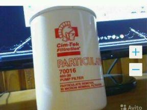 Топливный фильтр CIM-TEK 80 л/мин