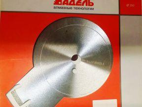 Промышленные Алмазные диски адель