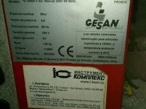 Генератор бензиновый G 10000 MF V