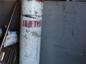 Газосварочное оборудование (баллон ацетиленовый)
