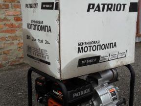 бензиновую мотопомпу Патриот