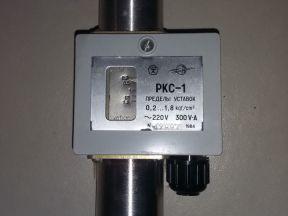 Датчик-Реле разности давления ркс 1