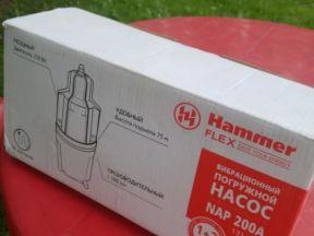 Погружной насос Hammer