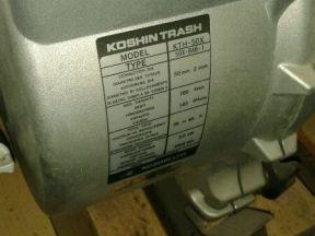 Мотопомпа Koshin KTH-50X грязевая