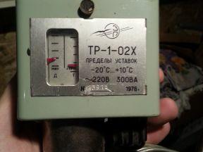 Датчик-реле температуры тр1-02 Х