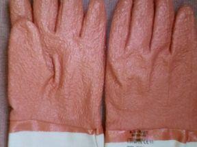 Перчатки рабочие винтер-ойл(краги) + вкладыши