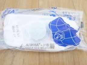 Респиратор Алина - 310