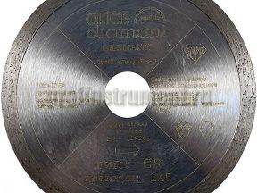 Алмазный диск по керамикеAtlas Diamant (Германия)