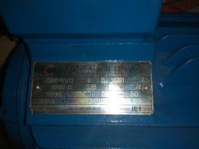 Электродвигатель Eneral 2.2 кВт 2855 оборотов