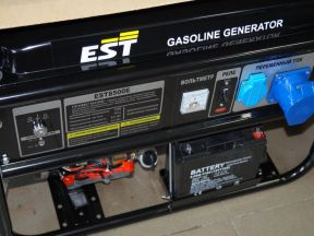 Генератор EST 8500E 6.5 кВт