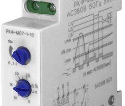 Реле контроля фаз ел-11М-15 400В ас 3P 5А 2п