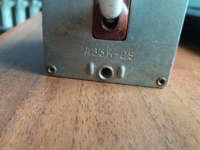 Автомат защиты сети трехфаз. аззк-25