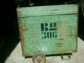 Сварочный аппарат Вд 306