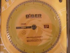 Алмазные диски отрезные турбо Biber 230