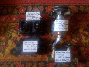 ротор, вентиля и другое