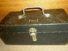 Футляр ящик для инструментов сундучок