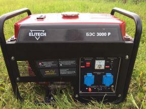 Бензогенератор Elitech бэс 3000 Р (новый)