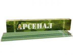Электроды сварочные Арсенал