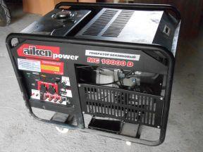 Генератор (электростанция) aiken МЖ 10000 D