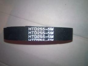 Зубчатый ремень HTD 255 5m 15 (Festool bs75 и др)