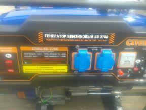 Бензиновый генератор спец SB-2700 новый