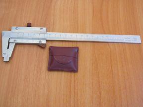 Штангенциркуль типа щц - lll, 200 мм