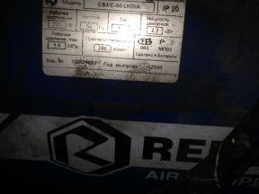 Электростанции, компрессора, отбойники (бетоноломы