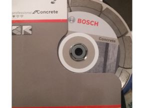 Алмазный диск по бетону bosch 150mm